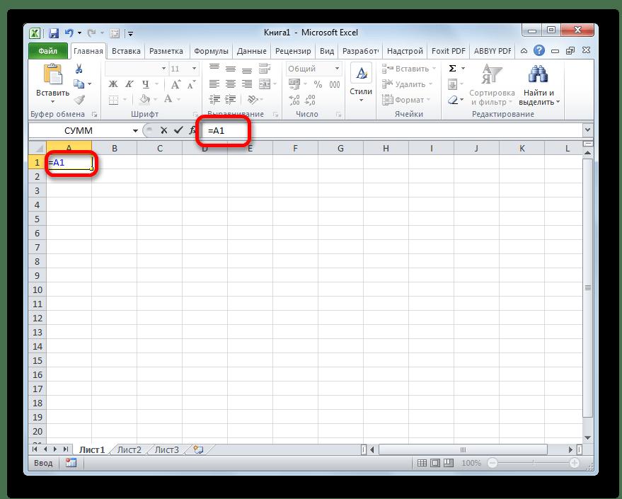 Skapa den enklaste cykliska länken i Microsoft Excel