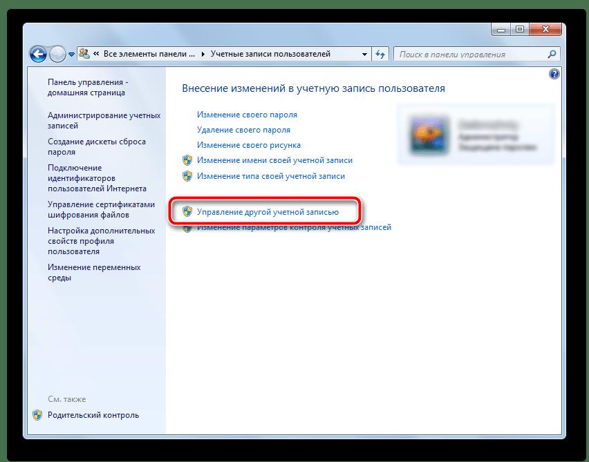 Panneau de commande d'exécution de la fenêtre Mon ordinateur sous Windows 7