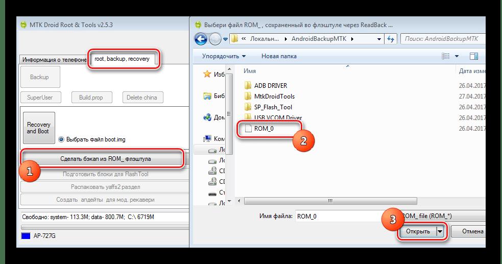 Backupsp Ft Droid Tools Tạo bản sao lưu từ ROM