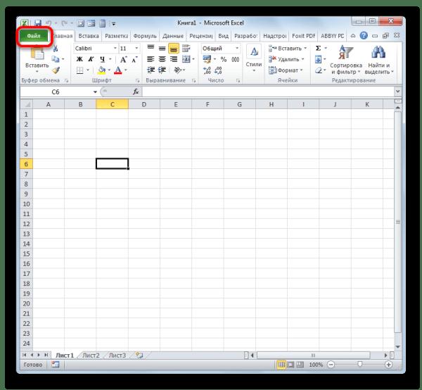 Excel 2007 не открывает файлы xlsx - Вэб-шпаргалка для ...