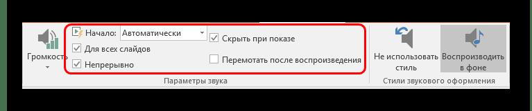 Есепті сол қалтада файлдың қатысуымен байланысты әуенді пайдаланудың тағы бір нұсқасы Есепке ұқсас қалтада - «CD-ге дайындық» опциясын қолданыңыз. Бұл параметр пайдаланылатын барлық қоспаларды бір қалтаға немесе ықшам дискіге көшіруге мүмкіндік береді, оларға сілтемелерді автоматты түрде жаңартады. Бір компьютерден екінші компьютерден екіншісімен есеп беру үшін оны барлық байланысты файлдармен көшіру қажет.
