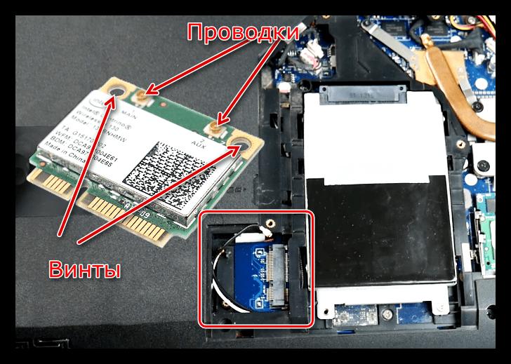 Tháo gỡ mô-đun truyền thông không dây khi kết nối thẻ video ngoài với máy tính xách tay