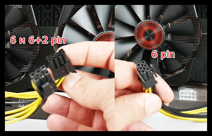 Đầu nối nguồn bổ sung để kết nối thẻ video ngoài với máy tính xách tay