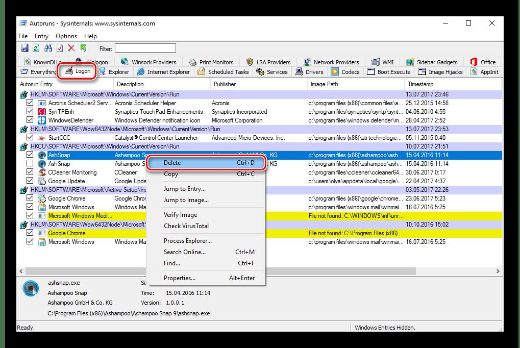 Fjern programmer fra Autoload ved hjælp af Autoruns i Windows 10