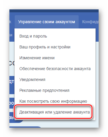 Supprimer le compte Facebook