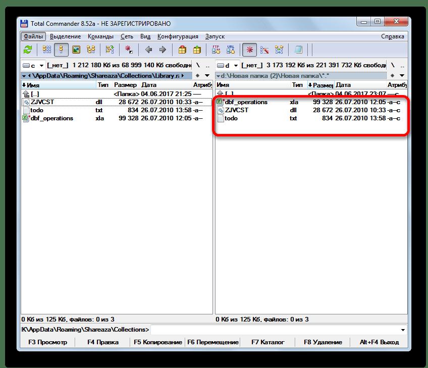 Ang lahat ng mga file ng rar archive ay nakuha sa kabuuang kumander