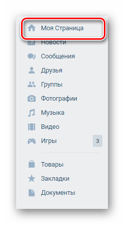 schimbați numele liniei de tendință)