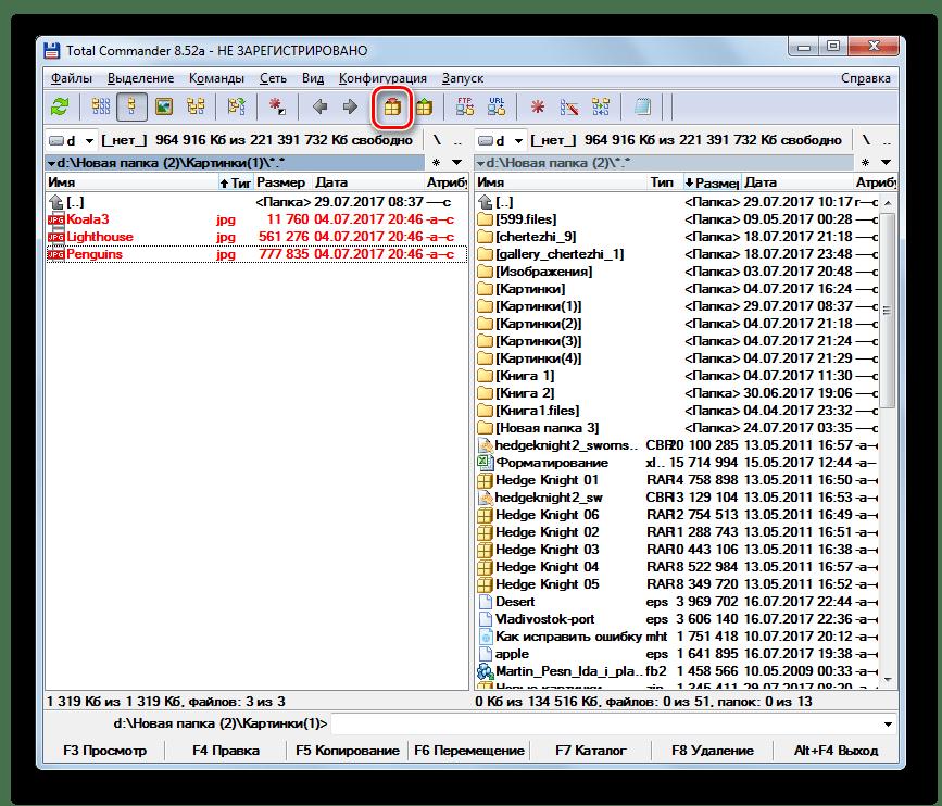 Futtasson be egy beépített archivert az eszköztáron lévő gombon a Total Commander programban