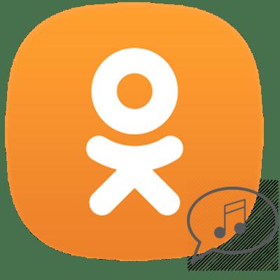 ODNOKLASSNIKI의 메시지로 노래를 보내는 방법