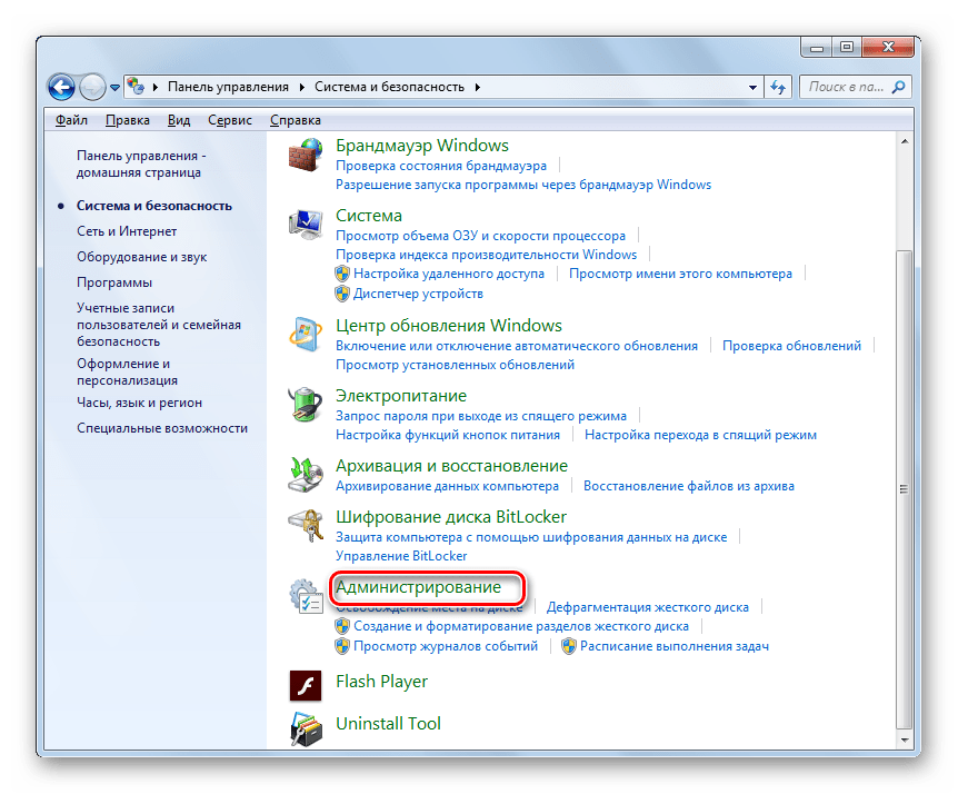 Go to the Administrative Tools window in the System and Security section of the Control Panel in Windows 7