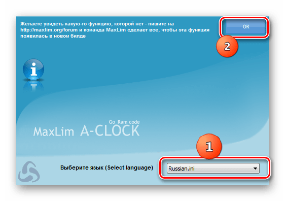Selecting the interface language of the MaxLim Alarm Clock program