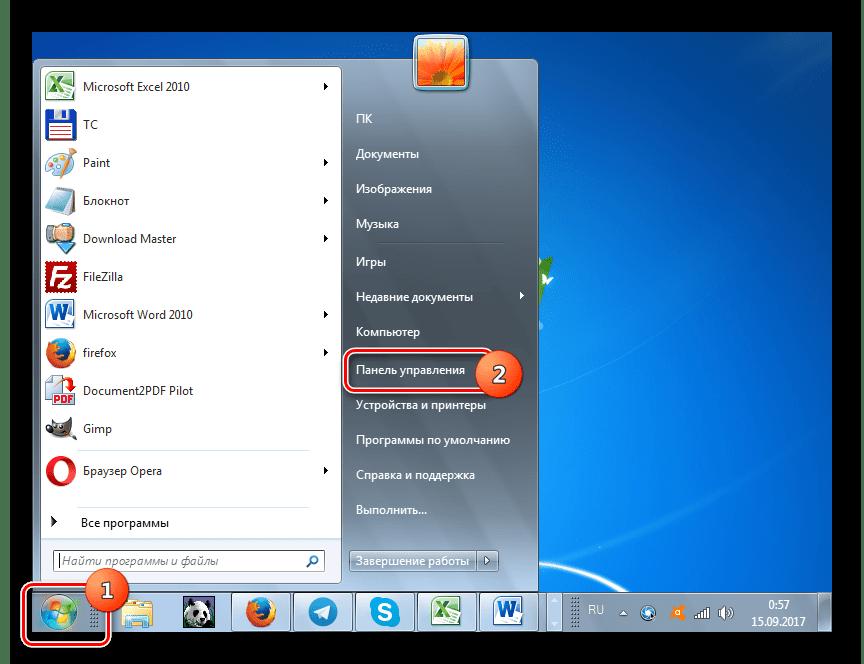Windows 7-де Бастау мәзірі арқылы Басқару тақтасына өтіңіз