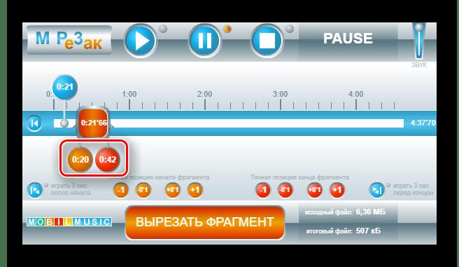 Sitede istenen parçayı hareket ettirmek ve vurgulamak için kaydırıcılar MP3 kesici