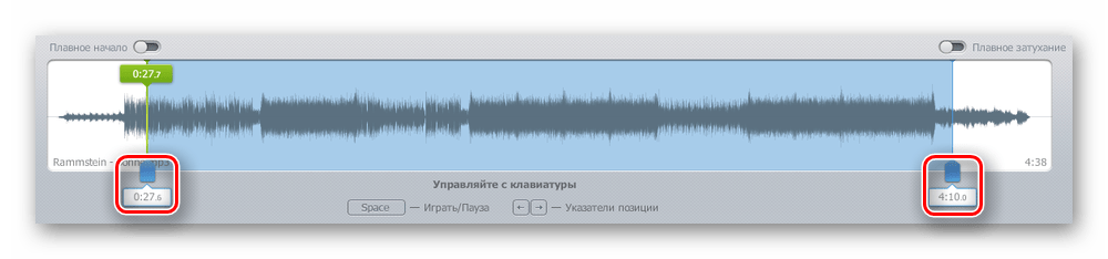 MP3cut'ta ses kayıtlarını kesmek için bir parçayı vurgulamak için kaydırıcılar