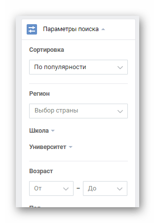 Using additional search options in Friends section on VKontakte website
