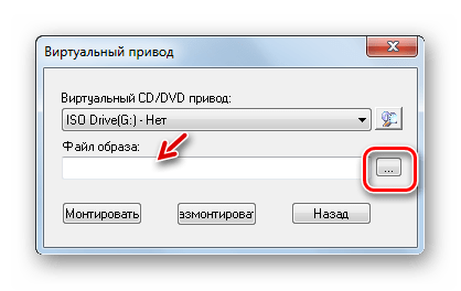 Siirry Ultraison ISO-tiedostonvalintaikkunaan