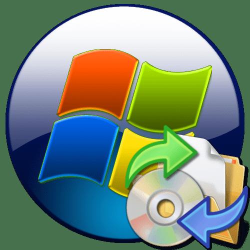 将Windows 7重置为出厂设置