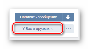 Successfully added on each page by VKontakte website