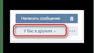 Προστέθηκε με επιτυχία σε κάθε σελίδα από τον ιστότοπο VKONTAKTE