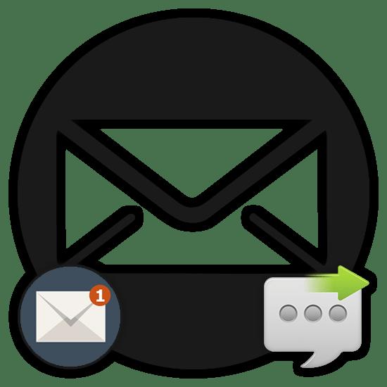 Come inviare un'email di e-mail