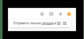 Il processo di utilizzo di funzionalità aggiuntive sul sito ufficiale del servizio postale Mail.RU