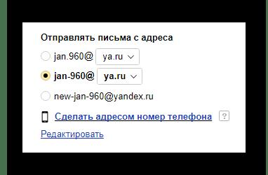 El proceso de visualización de datos personales en el sitio web oficial del Servicio Postal de Yandex