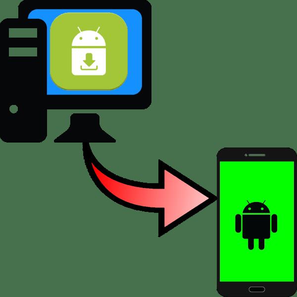 कंप्यूटर से Android पर एक ऐप कैसे स्थापित करें