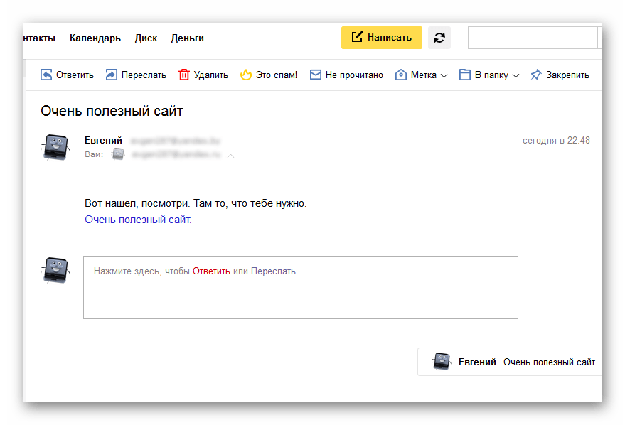 Fiktív link a Jandex-Mail nyomon követéséhez