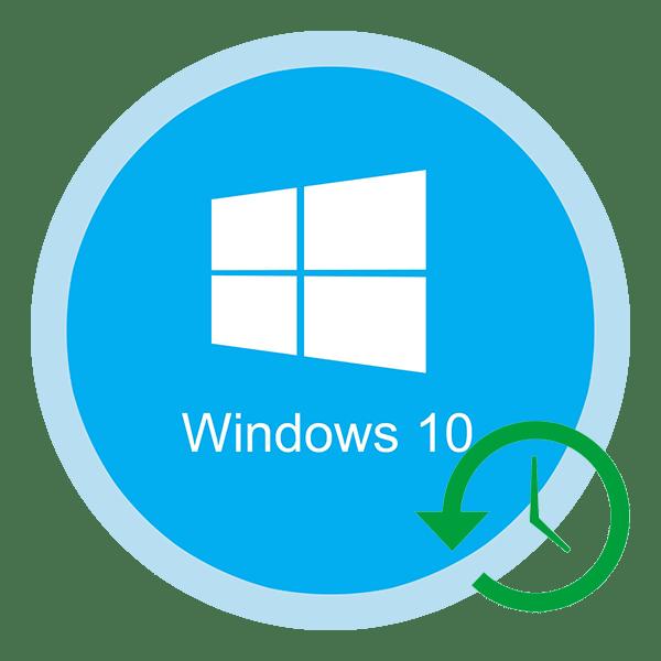 كيفية إعادة تعيين Windows 10 إلى إعدادات المصنع