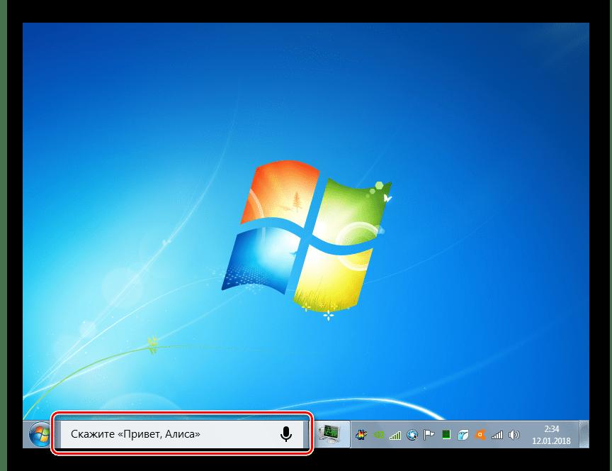 Obszar programu Alice na pasku narzędzi w systemie Windows 7