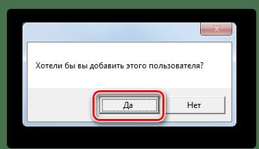 Potwierdzenie dodania nowego użytkownika w oknie dialogowym Program Program w systemie Windows 7