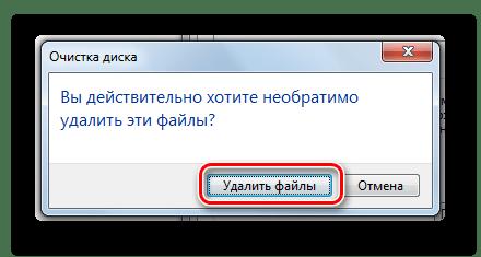 Confirmation de la suppression de l'utilitaire de nettoyage de fichier dans la boîte de dialogue Windows 7