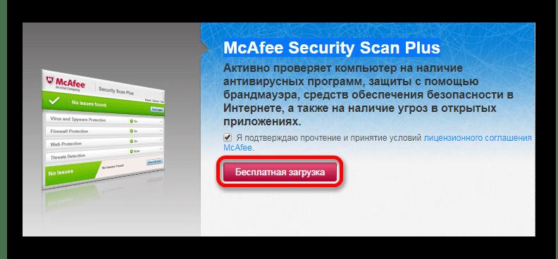 Χρησιμοποιώντας ηλεκτρονική υπηρεσία για να ελέγξετε έναν υπολογιστή για ιούς