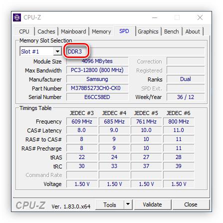 Tipo di RAM nel programma CPU Z