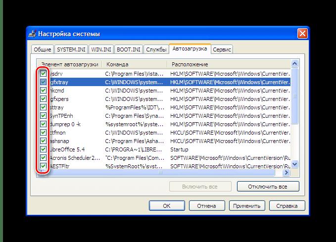Poista yksittäiset käynnistyselementit käytöstä Windows XP Järjestelmäasetukset -ikkunassa