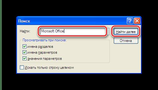 Hakulinjat Windows XP -rekisterissä