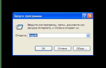 Suorita Rekisterieditori Windows XP: ssä