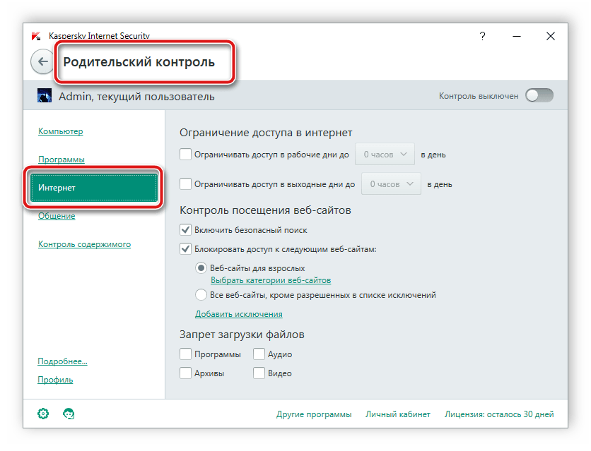 Blok Tapak Kaspersky Internet Security