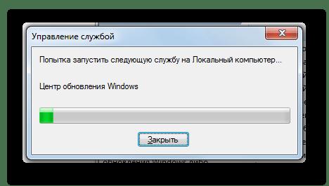Procedimiento de inicio de servicio de inicio de inicio de Windows en Windows 7 Service Manager