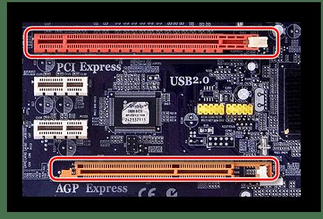 PCI-E และตัวเชื่อมต่อ AGP บนเมนบอร์ด