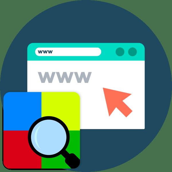 Controllo online della presenza di pixel morti sul monitor