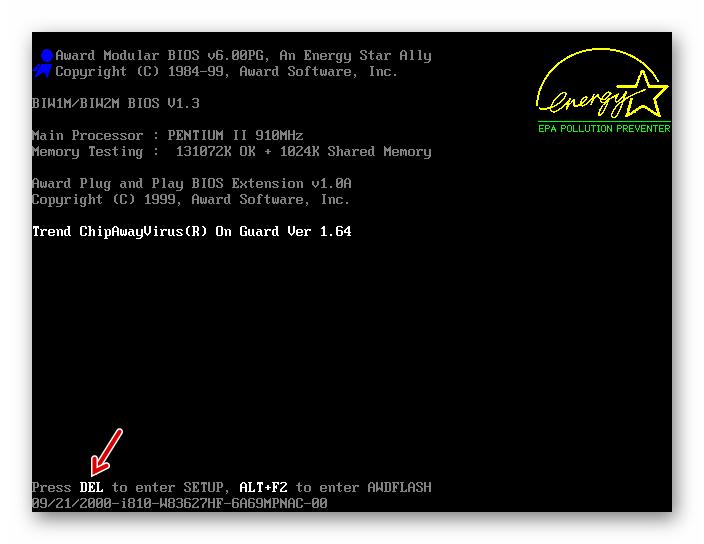 Opmerking De knop om het BIOS in te voeren wanneer u de computer in Windows 7 inschakelt