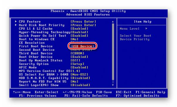 Instalando USB o primeiro dispositivo de inicialização no BIOS
