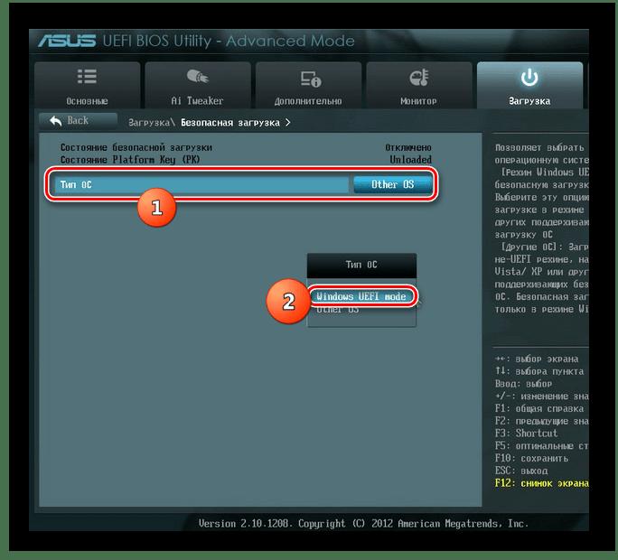 Selecteer het type pc-besturingssysteem in het gedeelte Download in het UEFI-venster