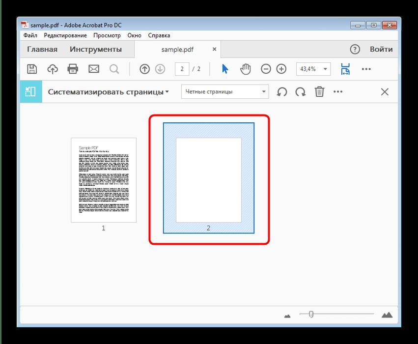Tilføjet til PDF-side i Adobe Acrobat DC