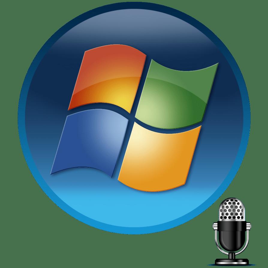 Windows 7-де микрофон
