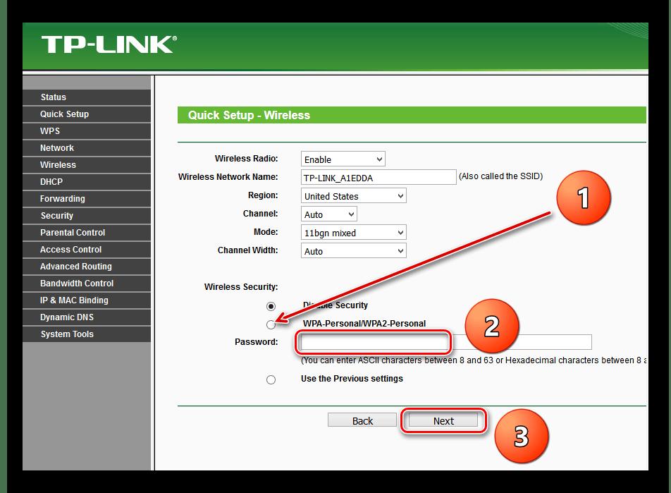 Senha do link tp wifi por padrão. Software - isso é feito através da  interface da web do roteador. Como redefinir as configurações e a senha do  modem para a fábrica