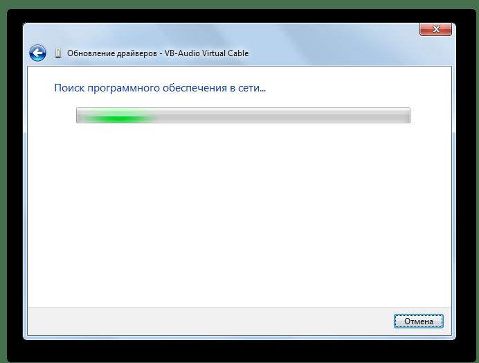 Søg efter drivere i Device Manager i Windows 7