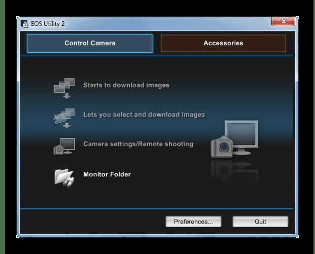 Kameraöverföringsprogram