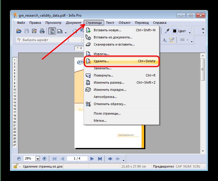 Seleziona Pagina Elimina la voce di menu in Infix PDF Editor